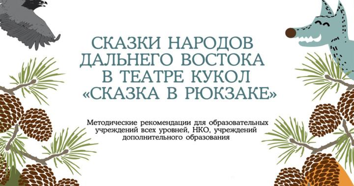 metodichka2